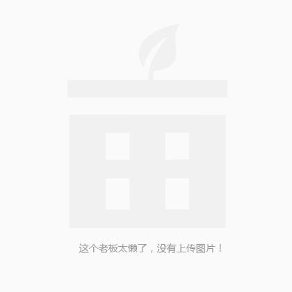 河北唐山市乐亭县西红柿